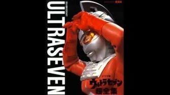Song of Ultraseven