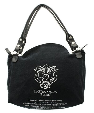 File:Ultraman Neko bag.jpg