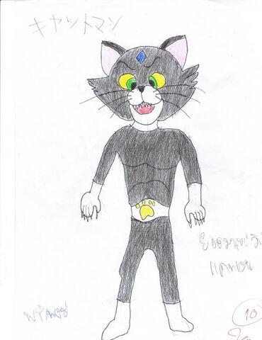 File:Catman.jpg