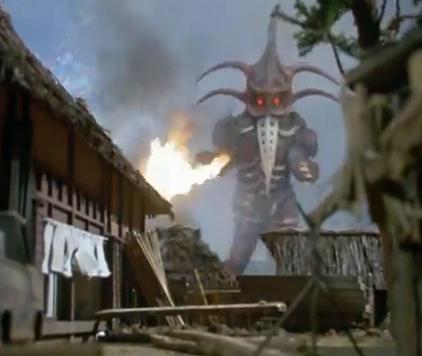 File:Alien Katan Flame.png