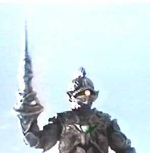 File:Apatee spear hand.jpg