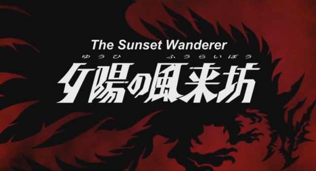 File:The Sunset Wanderer.png