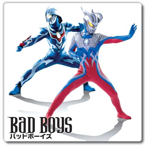 File:Bad Boys Ultraman.png