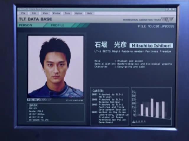 File:IshiboriDataFile.Jpg