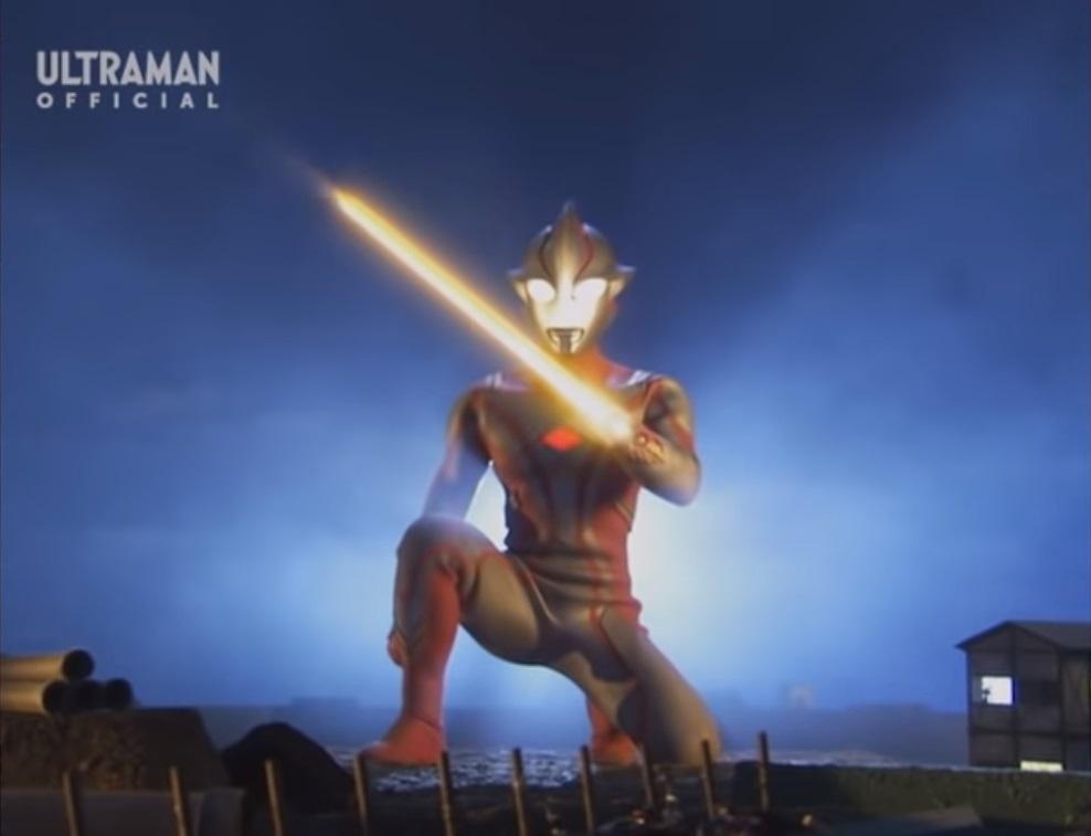 File:Mebius Sword.jpg