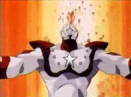 File:Ultraman chuck transform.jpg
