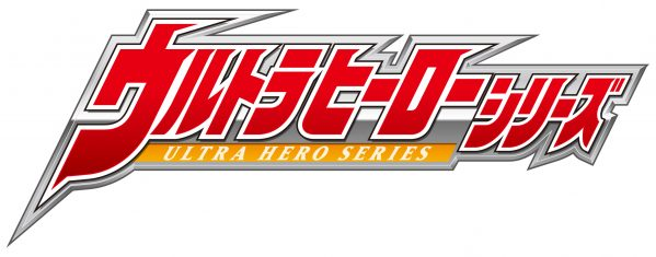 File:Ultra Hero Series (Ultra Hero 500).jpg