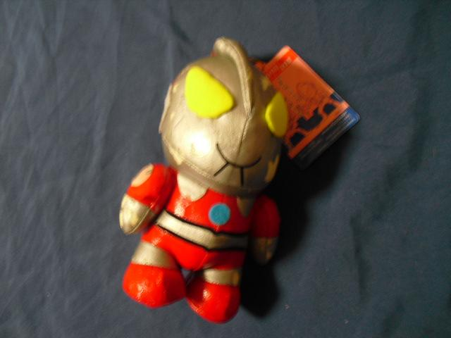 File:Imitation Ultraman.jpg