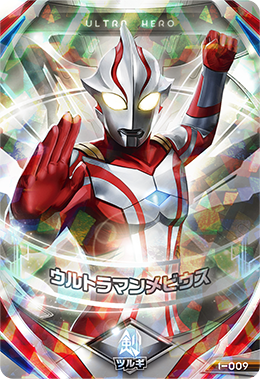 File:Mebius Card.png