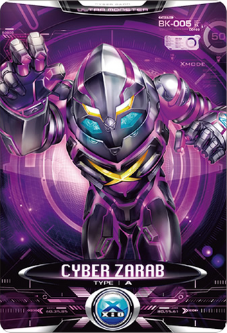 File:Ultraman X Cyber Zarab Card.PNG