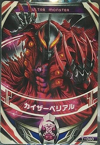 File:Kaizer Belial Ultra Fusion Cards.jpg