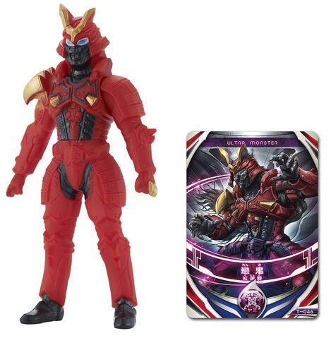 File:Ultra Monster Orb Renki (Crimson Lotus Knight).jpg