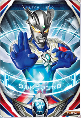 File:Ultraman Orb Ultraman Zero Fusion Card.png