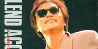Tomohiro Nishimura