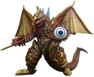 File:Large Monsters Series ULTRA NEW GENERATION Five King-TOHO CO LTD X-PLUS-Five King-PLEX-trampt-239769m.jpg