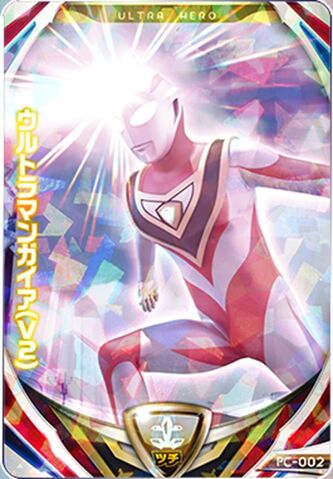 File:Gaia Crusher Card.jpeg