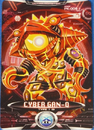 Ultraman X Cyber Gan Q Card