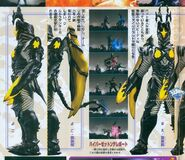 Zetton Wing and wingles