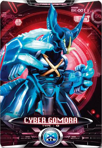 File:Ultraman X Cyber Gomora Card.png
