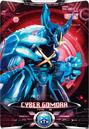 Ultraman X Cyber Gomora Card