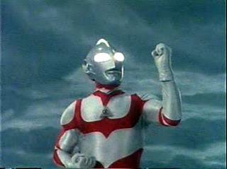 File:Ultraman great.jpg
