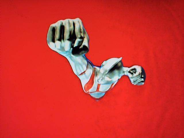 File:Ultraman original rise.png