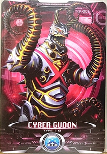 Ultraman X Cyber Gudon Card