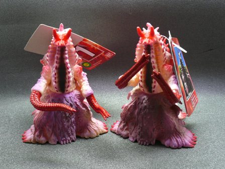 File:Pedoleon Guros toys.jpg