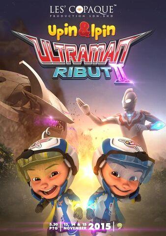 File:POSTER ULTRAMAN RIBUT 2.jpg
