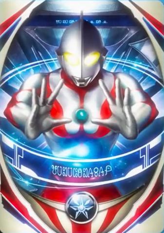 File:Ultraman Orb Ultraman Card TV ver.png
