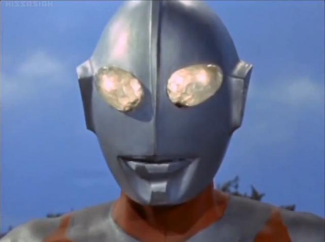 File:Ultraman Type C look close.png