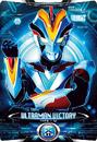 Ultraman X Ultraman Victory Card Alternate Cover