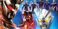 Ultra Galaxy Legend Gaiden: Ultraman Zero vs. Darklops Zero