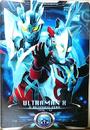 Ultraman X Ultraman X & Ultimate Zero Card