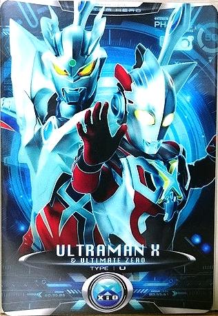 File:Ultraman X Ultraman X & Ultimate Zero Card.PNG