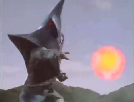 File:Alien Reguran Fireball.png