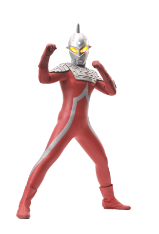 File:Ultraseven movie I.png