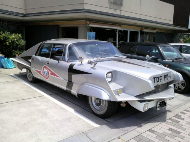 File:UG car.png