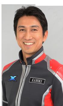 File:Kamiki.png