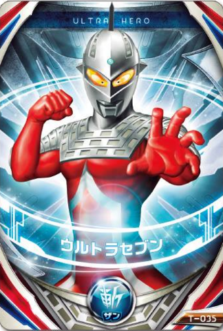 File:Ultraman Orb Ultraseven Fusion Card.png