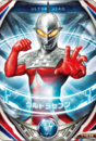 Ultraman Orb Ultraseven Fusion Card