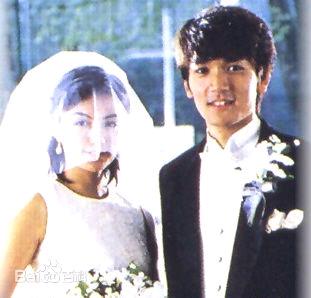 File:Rena and Daigo wedding.png