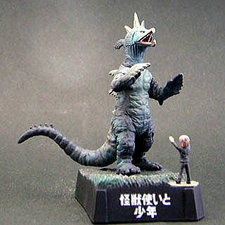 File:Muruchi monster tranier.png