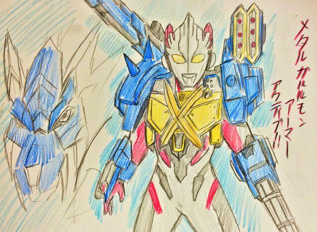 File:MetalGarurumon Armor.jpg