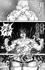 Seven Henshin Story0
