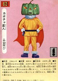 Alien Pumpkin card