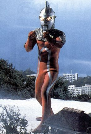 File:Ultraman Seven.jpg