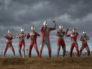 Mebius and Ultra Brothers