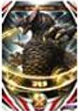 File:Ultraman Orb Gomora Kaiju Card.jpg