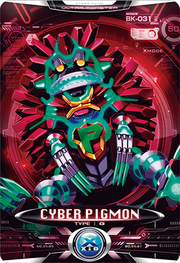 Ultraman X Cyber Pigmon Card
